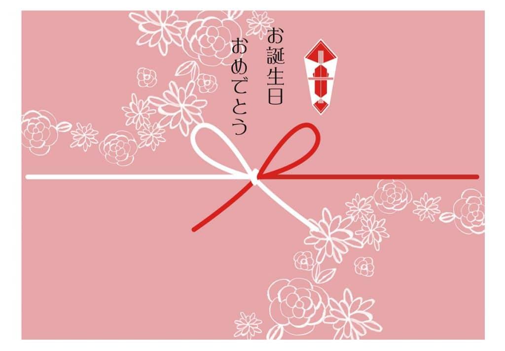敬老の日(菊)